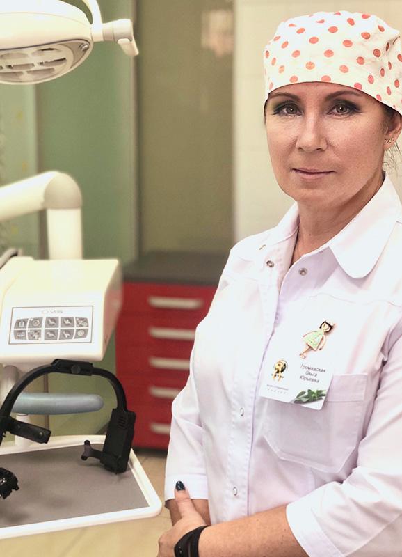 Громадская Ольга Юрьевна