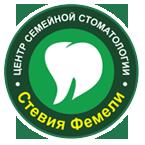 Семейная стоматология «Стевия Фемели» лого